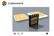 سرویس eSIM بهصورت آزمایشی در شبکۀ ایرانسل راهاندازی شد
