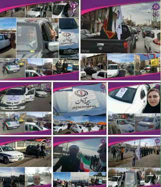 گزارش تصویری از راهپیمایی ۲۲بهمن بیمه آرمان در سراسر کشور