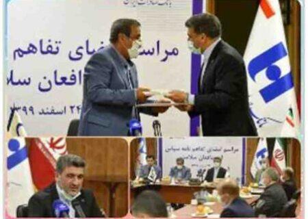 بانک صادرات ایران با طرح «سپاس از مدافعان سلامت» به یاری کادر درمان شتافت