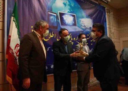 تقدیر استاندار کردستان از بانک مسکن در حوزه اطلاع رسانی