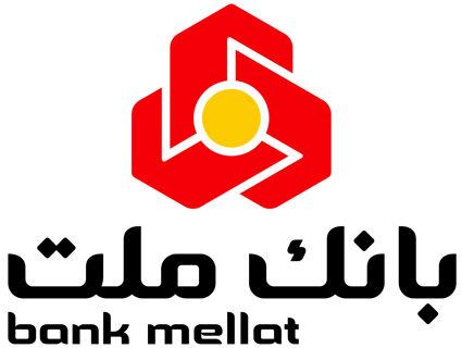 تمدید مهلت ثبت نام در آزمون استخدامی بانک ملت