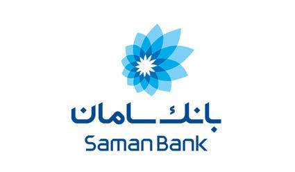 ساعت کاری شعب بانک سامان در ایام نوروز