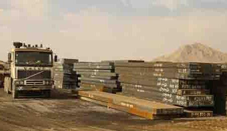 شمش بلوم و تختال در سبد خریداران بورس کالا