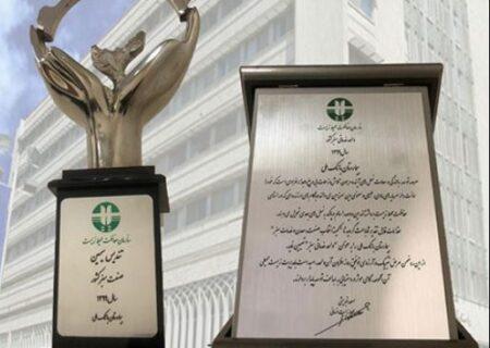 معرفی بیمارستان بانک ملی ایران به عنوان واحد سبز خدماتی
