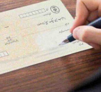 کارسازی چک های جدید، منوط به ثبت در سامانه صیاد است