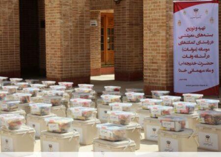 اهدای بسته های معیشتی به نیازمندان از سوی بانک پارسیان