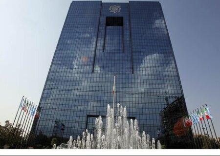 اولویتهای بانک مرکزی در سال جدید