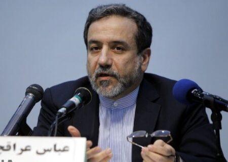 عراقچی: اجازه فرسایشی شدن مذاکرات را نخواهیم داد