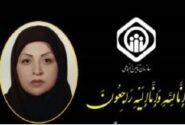 مدیرعامل سازمان تامین اجتماعی درگذشت پزشک درمانگاه شهید حاجی زاده کرج را تسلیت گفت