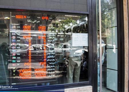 نظام ارز چندنرخی تنها یکی از ریشههای تورم در ایران است