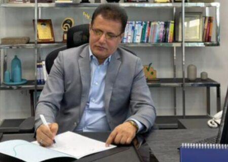 پیام تبریک مدیرعامل بیمه سینا به مناسبت ولادت امام حسنمجتبی(ع)