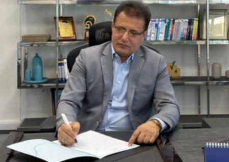 پیام مدیرعامل بیمه سینا به مناسبت حلول ماه مبارک رمضان