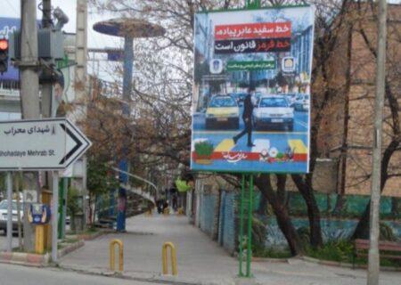 اجرای تبلیغات محیطی بیمه پاسارگاد جهت آموزش و تبلیغات کاهش تصادفات در استان مازندران