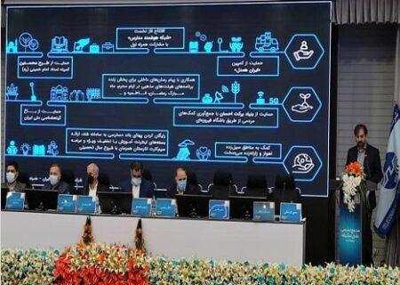 افزایش سهم بازار، ورود به جامعه ۱۰۰ میلیونی و سرمایهگذاری گسترده در کسبوکارهای ایرانی