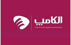 الکامپ ۱۴۰۰، ۱۸ تیرماه برگزار میشود/ ۱۲ خرداد، آغاز ثبتنام