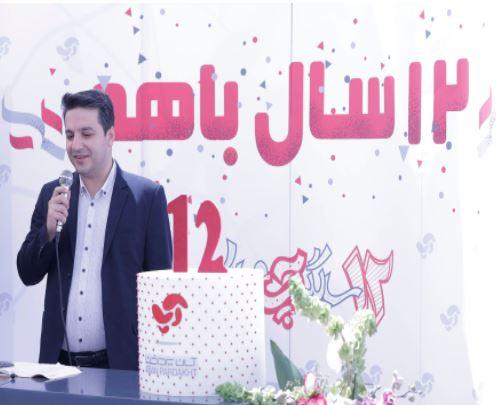 برگزاری مراسم دوازدهمین سالگرد آسان پرداخت با عنوان دوازده سال با هم