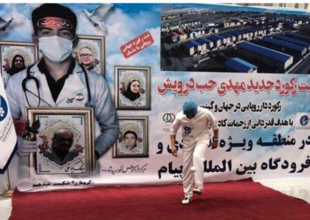 رکورد جدید روپایی زدن با ماسک در منطقه ویژه اقتصادی پیام زده شد