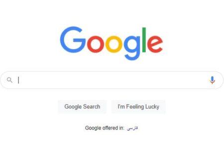 صفحهی جستجوی گوگل در مرورگرهای دسکتاپ، به دارک مود مجهز میشود