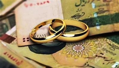مزدوجین سال ۱۳۹۶ وام ۵۰۰ میلیون ریالی ازدواج دریافت میکنند
