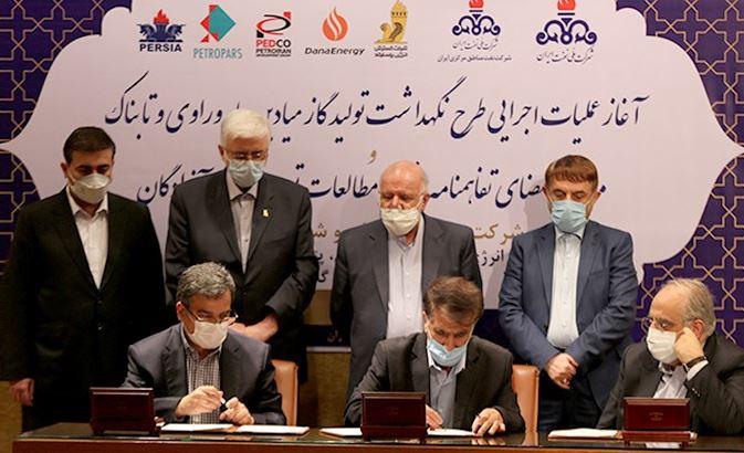 مشارکت شرکت گسترش انرژی پاسارگاد در طرح مطالعه توسعه میدان نفتی آزادگان