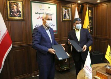 یکی از راهبردهای پست بانک ایران تدوین فصل مشترک کاری با  شرکت پست بوده است