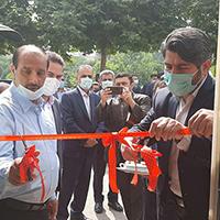 افتتاح شعبه هادی شهر در بخش رودبست بابلسر