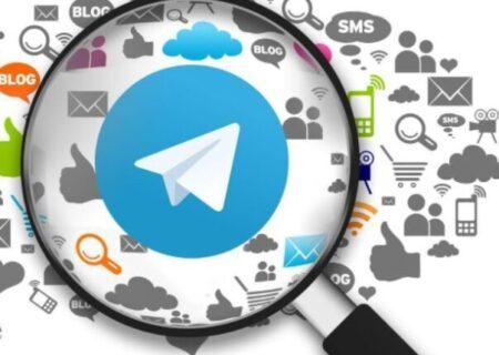 بررسی طرح صیانت از حقوق کاربران در فضای مجازی در دستور کار امروز مجلس