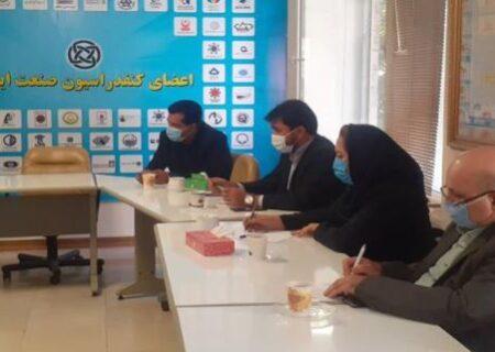 تعامل با ۱۱ هزار شرکت مرتبط با کنفدراسیون صنعت ایران یک ضرورت است