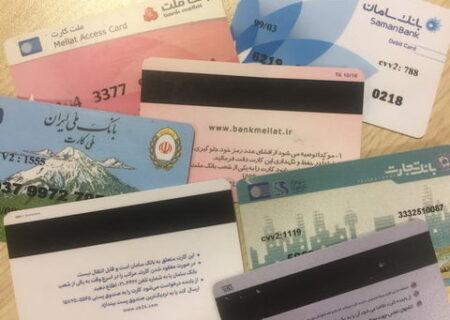 جزئیات اعطای کارت رفاهی/ ابلاغ شیوهنامه به ۵ بانک