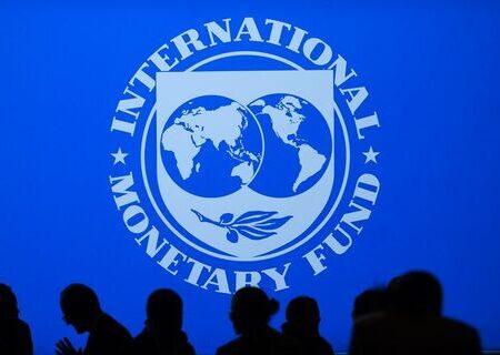 خوب و بد صندوق بینالمللی پول در یک نگاه