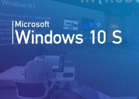 رونمایی از ویندوز جدید مایکروسافت تا سه هفته دیگر