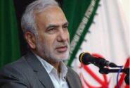 مصطفی خاکسار قهرودی به عنوان قائم مقام رئیس کمیته امداد منصوب شد