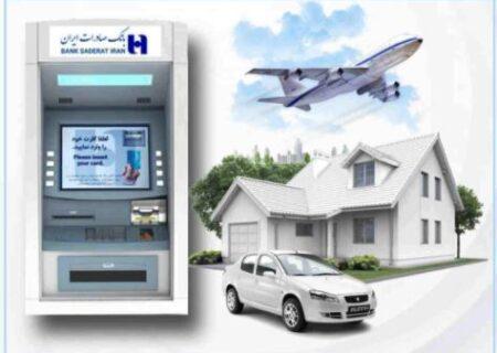«هفت گنج» بانک صادرات ایران برندگان خود را شناخت