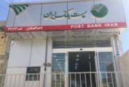 افزایش ۱۰/۷ درصدی منابع باجه های بانکی روستایی پست بانک ایران در پایان تیرماه ۱۴۰۰