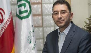 اقدامات بین المللی بانک توسعه صادرات ایران