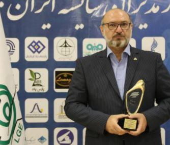 تجلیل از شرکت لوله گستر اسفراین در سومین جشنواره  ملی حاتم