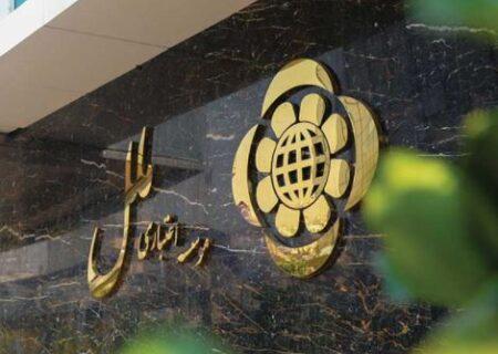 تعطیلی کلیه شعب موسسه اعتباری ملل در روزهای پنجشنبه تا پایان مردادماه ١۴٠٠