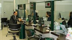 تغییر ساعت کاری  شعب قزوین بانک کارآفرین