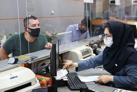 ساعات حضور کارکنان بانکها و  پذیرش مشتریان اعلام شد