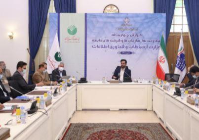 گزارش عملکرد و دستاورهای چهار ساله پست بانک ایران به وزیر ارتباطات و فناوری اطلاعات ارائه شد