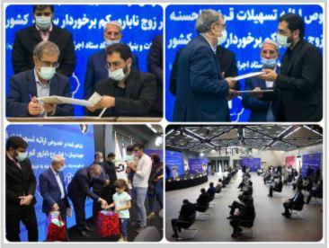 حمایت بانک صادرات ایران از فرزندآوری ١٠ هزار زوج نابارور