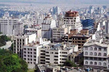 ارزانترین و گرانترین خانه های تهران در کدام مناطق است؟