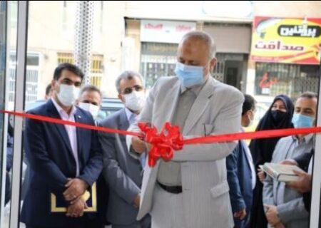افتتاح شعبه جدید بانک توسعه تعاون در فیروزکوه
