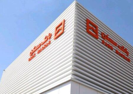 برنامه بانک مسکن برای رونق بخشی به بازار ساخت و ساز