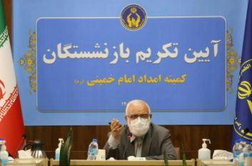 برگزاری آئین تکریم از بازنشستگان کمیته امداد