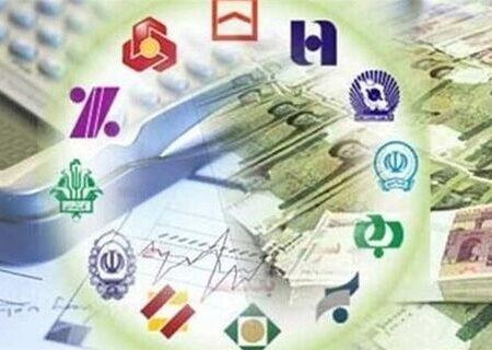 تبلیغات منفی علیه نظام بانکی در برنامه ثریا/نامهنگاری باصداوسیما