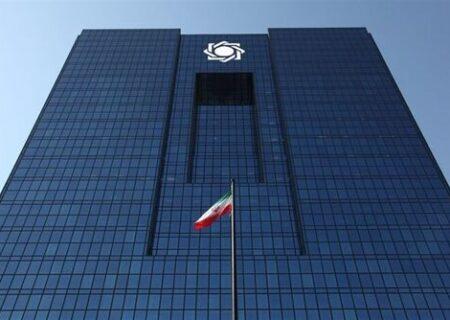 تغییرات جدول دارایی و بدهی بانک مرکزی در پایان بهار ۱۴۰۰