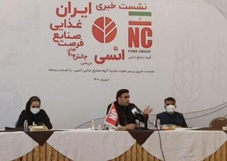 دستورات خلق الساعه کار صادرات را مختل کرده است