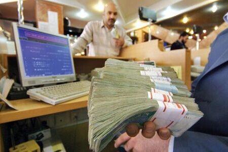 ضرورت بازنگری دولت جدید در تخصیص تسهیلات بانکی