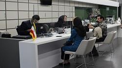 فعالیت شعب کیش بانک کارآفرین کاهش یافت